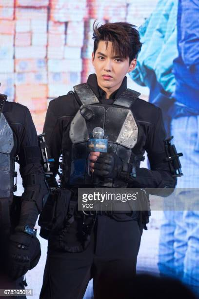 Actor Kris Wu Yifan attends the press conference of reality show '72 Floors of Mystery' on May 4 2017 in Beijing China
