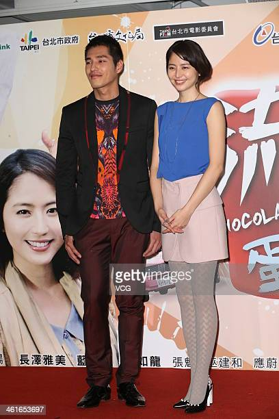 Actor Lan Ching Lung and actress Masami Nagasawa attend 'Chocolat' press conference on January 9 2014 in Taipei Taiwan