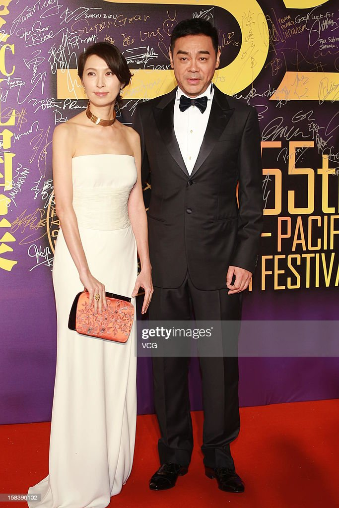 Actor Lau Ching-Wan and actress Amy Kwok arrive at the red carpet of the 55th Asia-Pacific Film Festival at Venetian Macao Resort Hotel on December 15, 2012 in Macau, Macau.