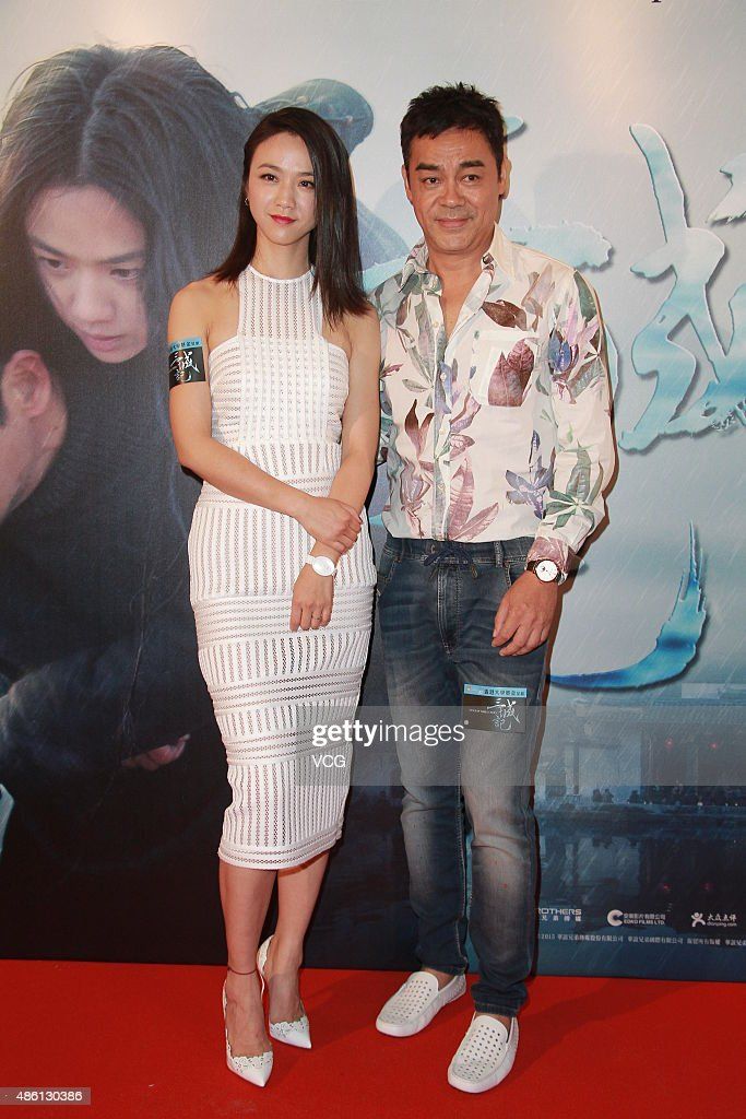 Actor Lau ChingWan and actress Tang Wei attend 'A Tale Of Three Cities' premiere on August 31 2015 in Hong Kong Hong Kong