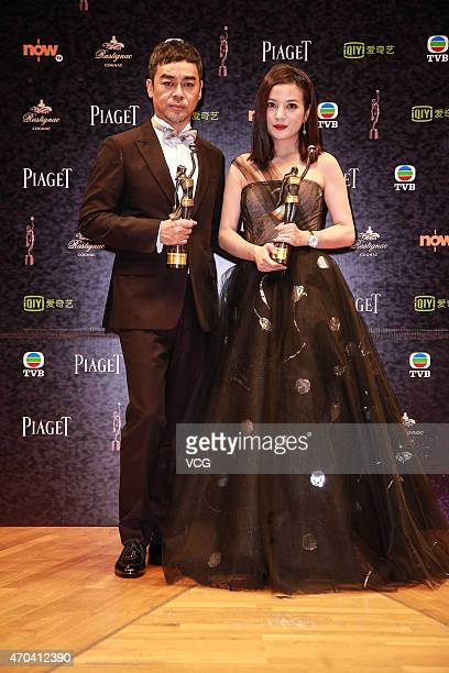 Actor Lau ChingWan and actress Zhao Wei pose for photos at backstage during the 34th Hong Kong Film Awards at Hong Kong Cultural Centre on April 19...