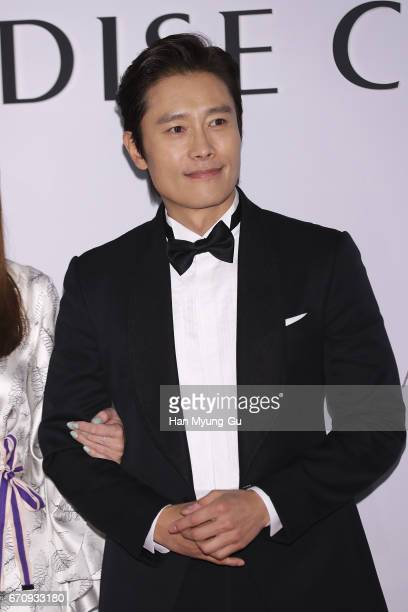 Actor Lee ByungHun attends the 'PARADISE CITY' Grand Opening on April 20 2017 in Incheon South Korea