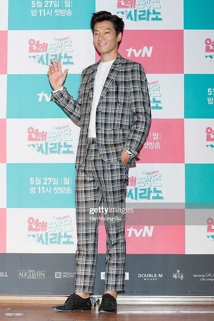 Actor Lee Chun-Hee (Lee Cheon-Hee) attends the tvN Drama 'Dating Agency Cyrano' press conference on May 22, 2013 in Seoul, South Korea. The drama will open on May 27 in South Korea.