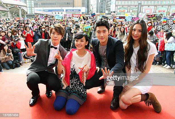Actor Lee Dong Hae actress Ivy Chen actor Choi Si Won and actress Bianca Bai attend a press conference to promote 'Skip Beat' at Taipei Railway...
