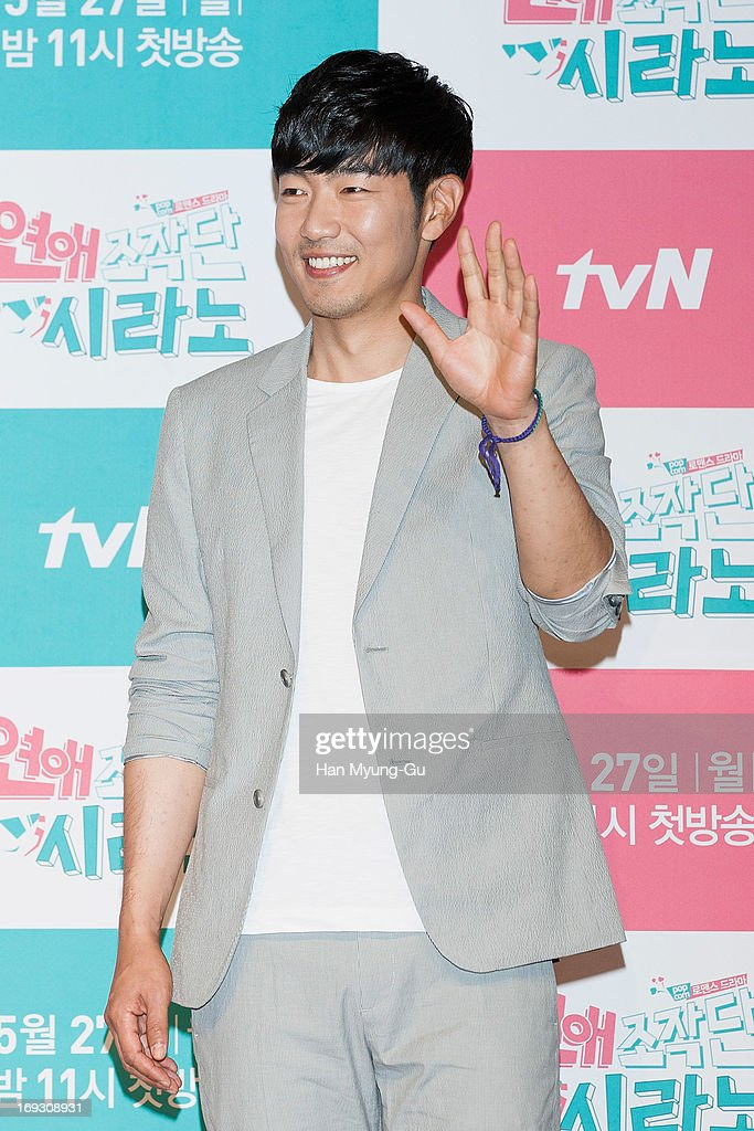 Actor Lee Jong-Hyuk attends the tvN Drama 'Dating Agency Cyrano' press conference on May 22, 2013 in Seoul, South Korea. The drama will open on May 27 in South Korea.