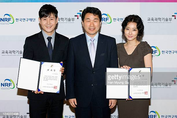 Actor Lee MinHo Lee JuHo of Minister of Education Science and Technology and actress Lee InHae attends Appointed As 'Humanities Week' Honorary...