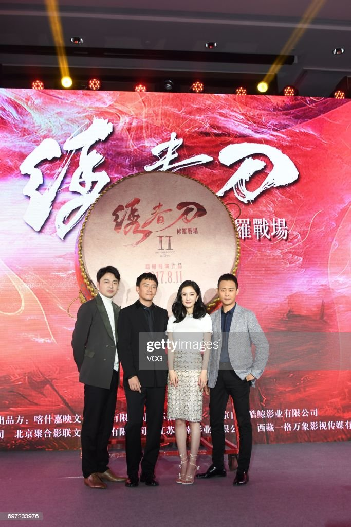Actor Lei Jiayin, actor Chang Chen, actress Yang Mi and actor Zhang Yi attend the press conference of film 'Brotherhood of Blades 2' during the 20th Shanghai International Film Festival on June 18, 2017 in Shanghai, China.