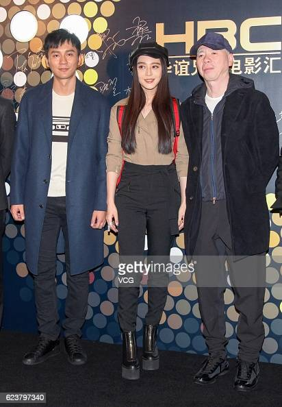 Actor Li Chen actress Fan Bingbing and director Feng Xiaogang attend an opening ceremony of HBC IMAX on November 16 2016 in Beijing China