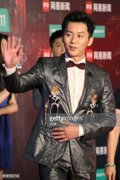 Actor Li Chen arrives at the red carpet of 2017 NetEase Entertainment Ceremony on July 19 2017 in Beijing China