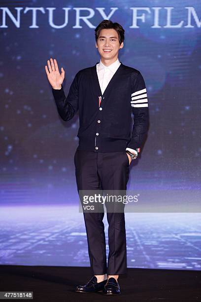 Actor Li Yifeng attends HR Century Pictures press conference during the 18th Shanghai International Film Festival on June 17 2015 in Shanghai China