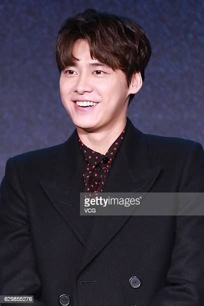 Actor Li Yifeng attends the press conference of film '2017 Coming Soon' on December 14 2016 in Beijing China