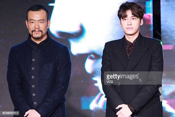 Actor Liao Fan and actor Li Yifeng attend the press conference of film '2017 Coming Soon' on December 14 2016 in Beijing China