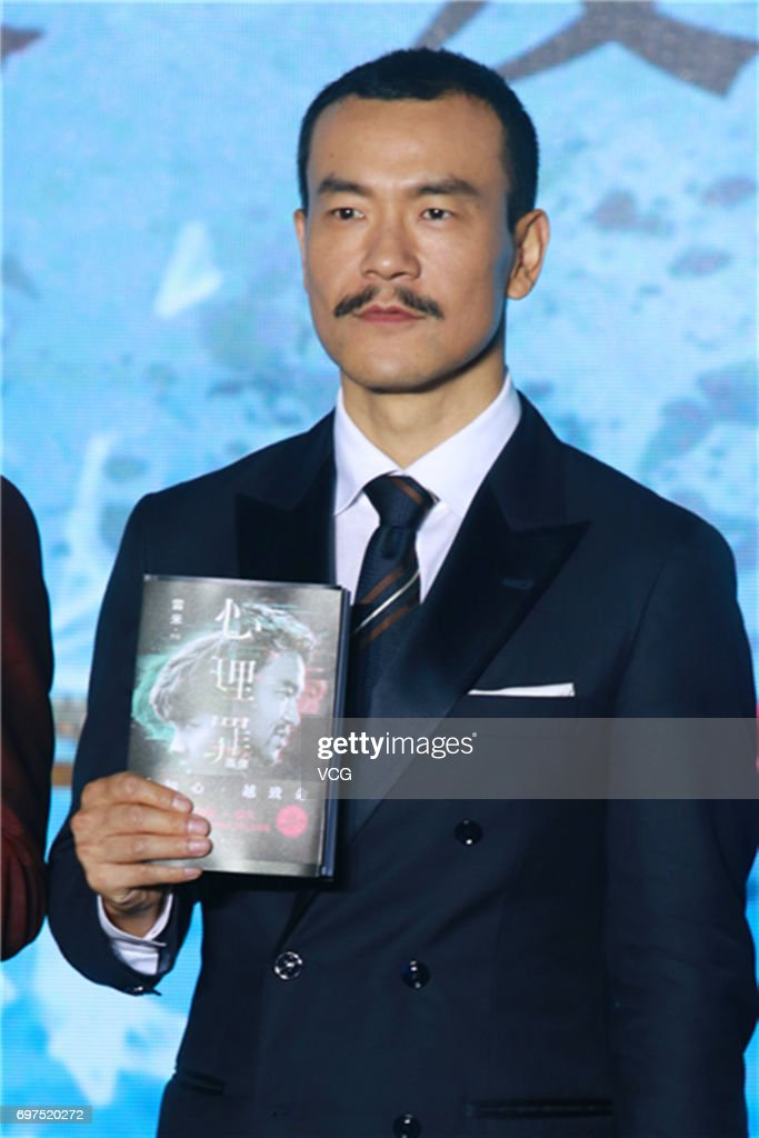 Actor Liao Fan attends the press conference of film 'Guilty of Mind' during the 20th Shanghai International Film Festival on June 18, 2017 in Shanghai, China.