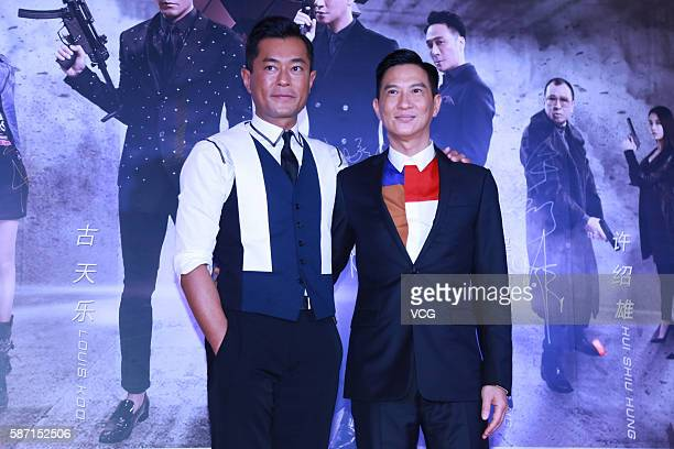 Actor Louis Koo and actor Nick Cheung attend the premiere of director Jazz Boon's film 'Line Walker' on August 7 2016 in Beijing China