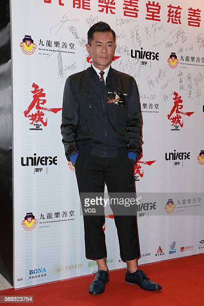 Actor Louis Koo attends the premiere of director Benny Chan MukSing's film 'Call of Heroes' on August 10 2016 in Hong Kong China
