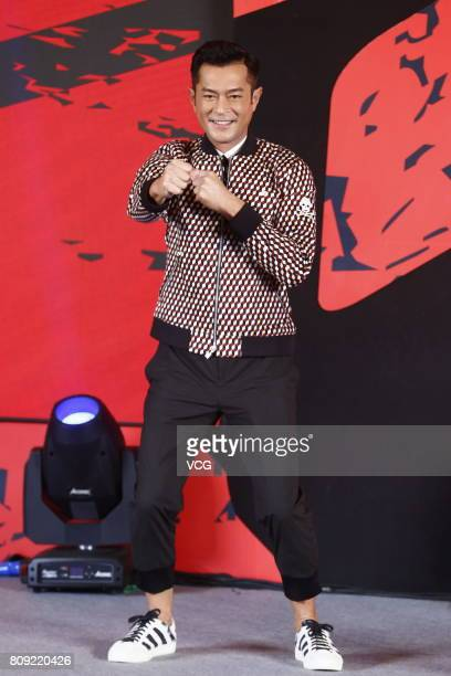Actor Louis Koo attends the press conference of film 'Paradox' on July 5 2017 in Beijing China
