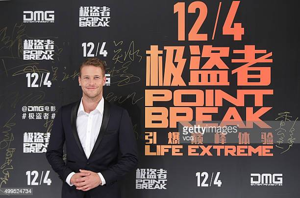 Actor Luke Bracey attends 'Point Break' premiere on December 1 2015 in Beijing China
