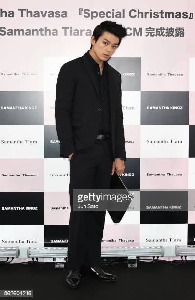 Actor Mackenyu Arata attends the Samantha Thavasa's Christmas TV Commercial Launch press event on October 18 2017 in Tokyo Japan