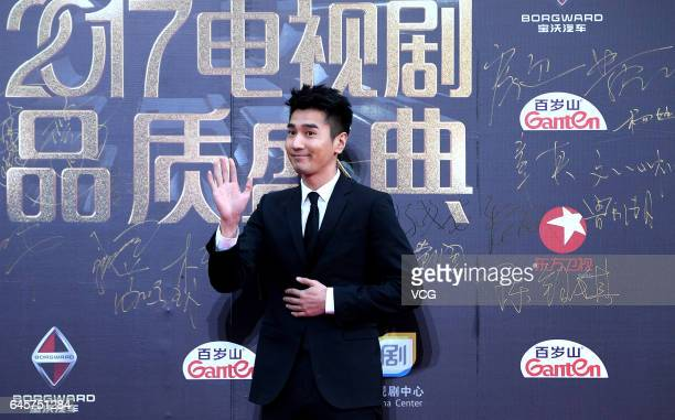 Actor Mark Chao attends the 2017 Chinese Television Series Quality Ceremony held by Dragon TV on February 26 2017 in Shanghai China