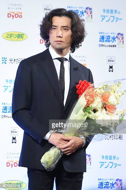 Actor Masahiro Motoki attends the 44th Annual Hochi Film Awards at the Prince Park Tower Hotel on December 16 2015 in Tokyo Japan