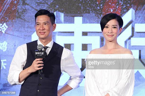 Actor Nick Cheung and actress Charmaine Sheh attend a press conference for movie version 'Line Walker' on July 12 2016 in Beijing China