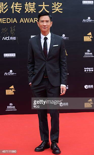 Actor Nick Cheung arrives at the red carpet of the 14th Chinese Media Awards on Ocotober 11 2014 in Beijing China