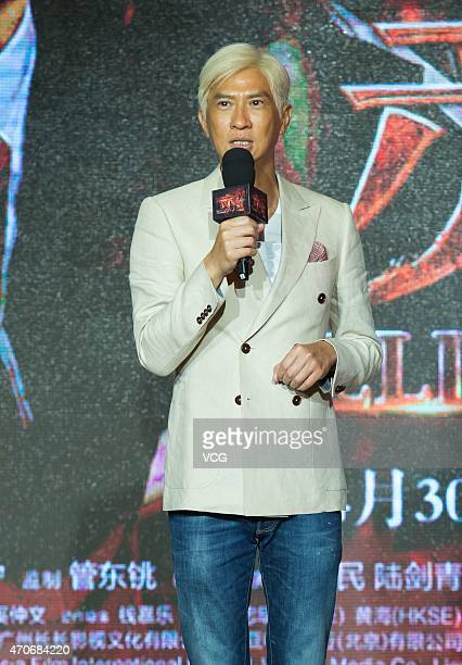 Actor Nick Cheung attends film Helios press conference on April 22 2015 in Beijing China