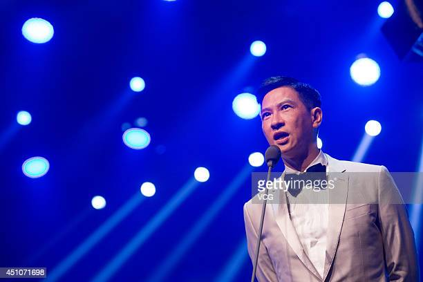Actor Nick Cheung attends the closing and award ceremony of the 17th Shanghai International Film Festival at Shanghai Grand Theatre on June 22 2014...