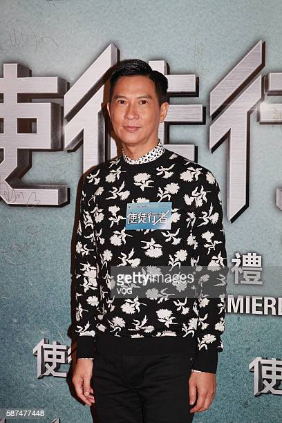 Actor Nick Cheung attends the press conference for director Jazz Boon's film 'Line Walker' on August 8 2016 in Hong Kong China