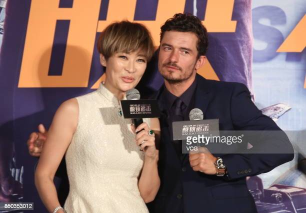 Actor Orlando Bloom and actress Liang Jing attend 'SMART Chase' premiere at Wanda Cinema on September 20 2017 in Beijing China