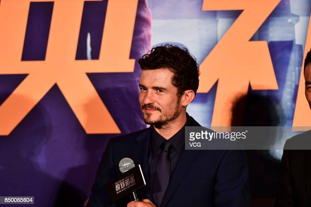 Actor Orlando Bloom attends 'SMART Chase' premiere at Wanda Cinema on September 20 2017 in Beijing China