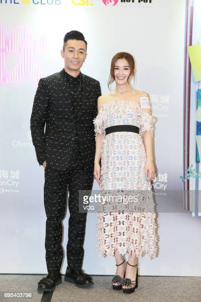 Actor Pakho Chau actress and singer Charlene Choi attend the premiere of film '77 Heartbreaks' on June 12 2017 in Hong Kong China