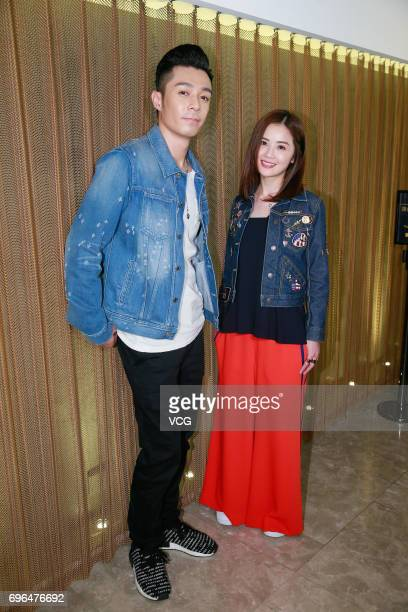 Actor Pakho Chau and actress Charlene Choi attend an event of film '77 Heartbreaks' to thank fans for their support on June 15 2017 in Hong Kong China