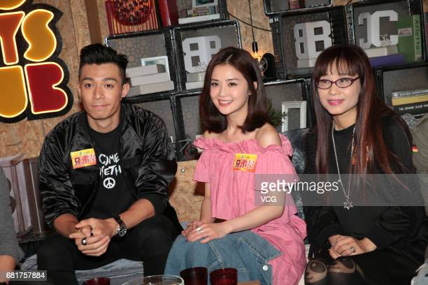 Actor Pakho Chau and actress Charlene Choi promote film '77 Heartbreaks' during a talk show on May 10 2017 in Hong Kong China