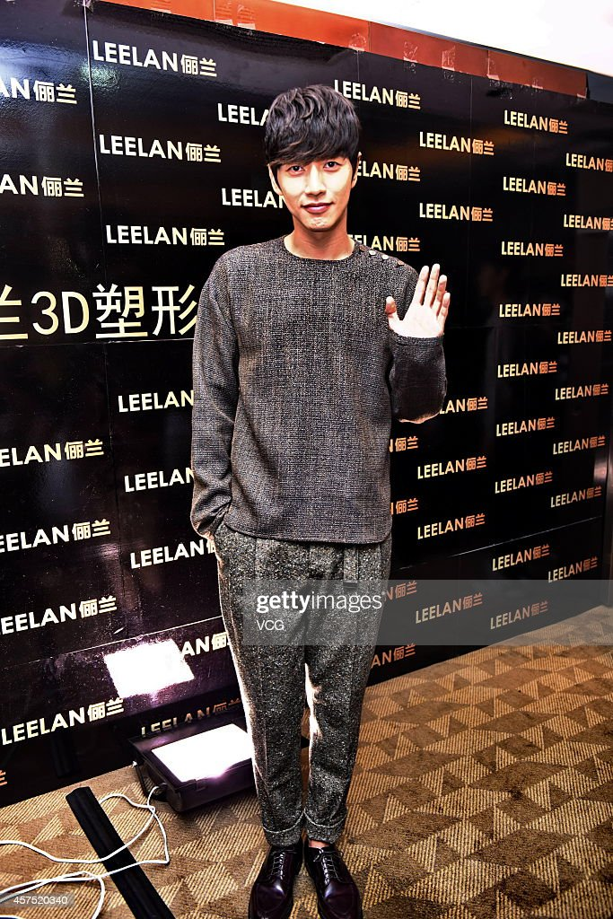 Park Hae Jin Attends Commercial Activity Of Skin Care Product Leelan In Shanghai