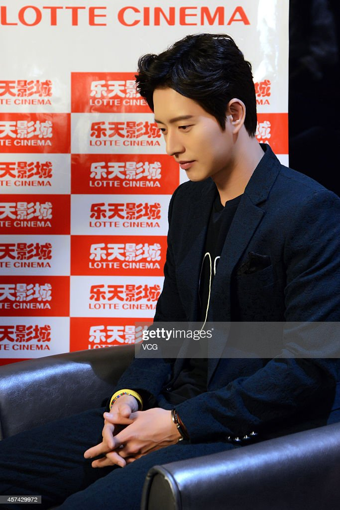 Park Hae Jin Attends Lotte Cinema Opening Ceremongy In Shenyang