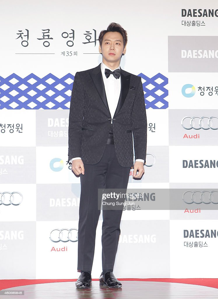 Actor Park YuChun arrives for The 35th The Blue Dragon Awards at Kyunghee University on December 17 2014 in Seoul South Korea