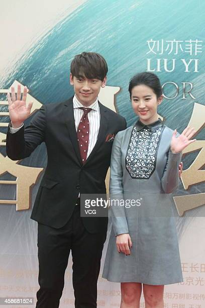 Actor Rain and actress Liu Yifei attend director Gao Xixi's film 'For Love Or Money' press conference on November 9 2014 in Shenzhen China