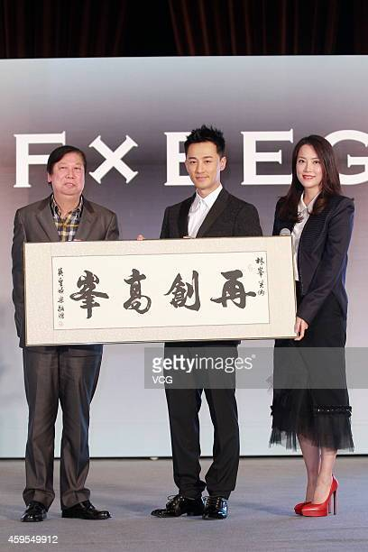Actor Raymond Lam and Mani Fok artist management director of the Emperor Entertainment Group attend press conference of his joining in Emperor...