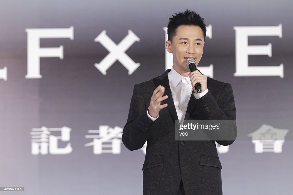 Raymond Lam Holds Hong Kong Press Conference Of Joining In EEG