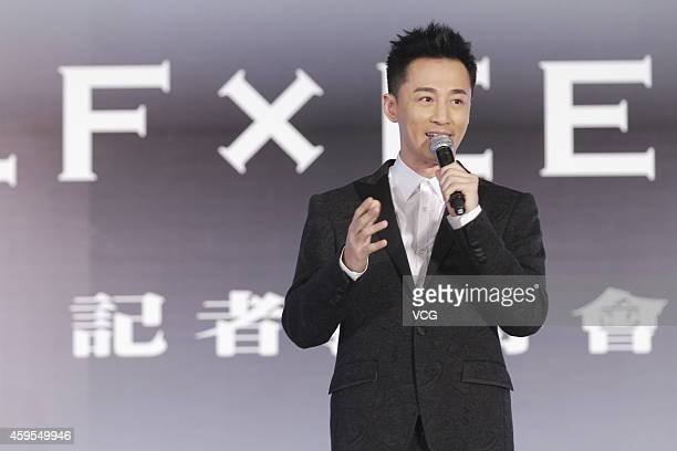 Actor Raymond Lam attends press conference of his joining in Emperor Entertainment Group on November 24 2014 in Hong Kong China