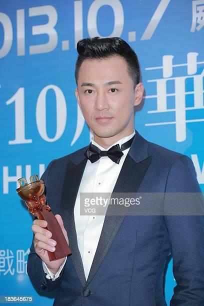 Actor Raymond Lam attends the 2013 Huading Awards ceremony at The Venetian on October 7 2013 in Macau Macau