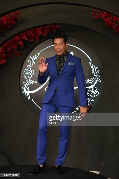 Actor Roy Cheung arrives at the red carpet of the banquet held by Macau businessman Levo Chan and actress Ady An on June 23 2017 in Taipei Taiwan of...