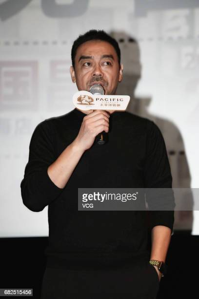 Actor Sean Lau attends the road show of film 'Dealer Healer' on May 12 2017 in Shenzhen Guangdong Province of China