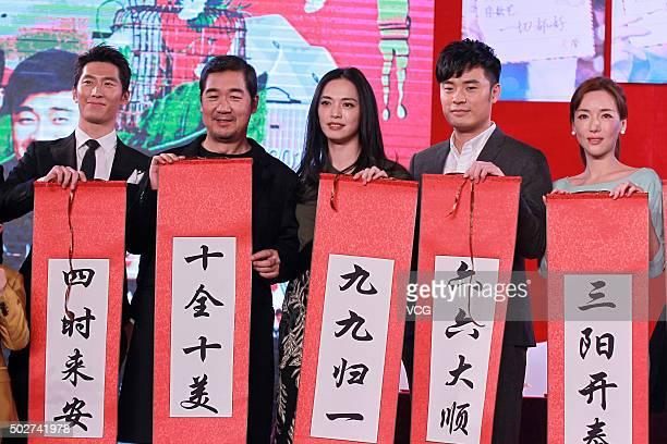 Actor Shawn Dou actor Zhang Guoli actress Yao Chen actor Chen He and actress Ye Qianyun attend a press conference of director Zhang Meng's new film...