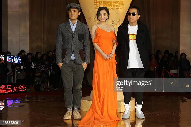 Actor Shawn Yue actress Yang Mi and director Pang HoCheung attend the SOHUCOM TV Drama Awards at Beijing Exhibition Center Theatre on January 11 2012...