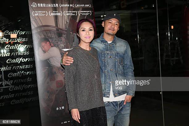 Actor Shawn Yue and actress Yeung ChinWah attend the premiere of film 'Mad World' on December 06 2016 in Hong Kong China