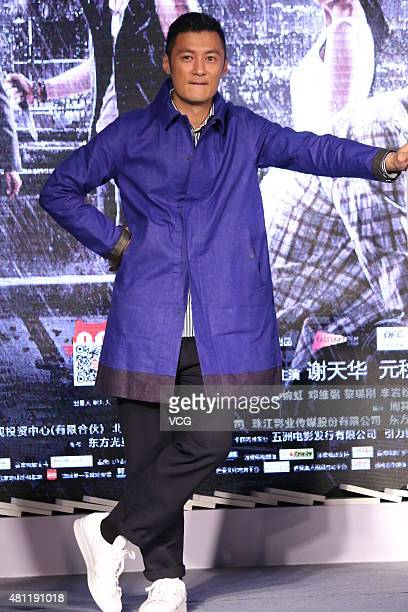 Actor Shawn Yue attends new film 'Wild City' press conference on July 17 2015 in Shanghai China