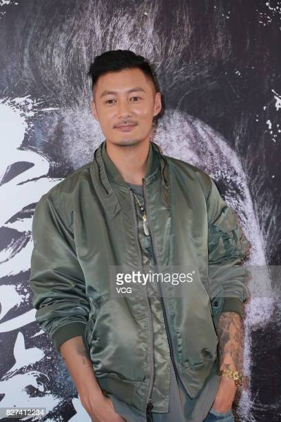 Actor Shawn Yue attends the fans meeting of film 'Wukong' on August 7 2017 in Hong Kong China