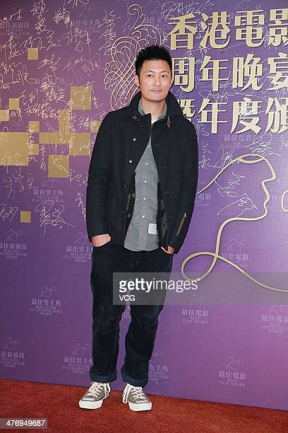 Actor Shawn Yue attends the Hong Kong Film Directors Guild Spring Banquet at InterContinental Hotel on March 5 2014 in Hong Kong China